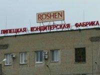 Порошенко рвет с Россией: 700 рабочих фабрики в Липецке окажутся на улице
