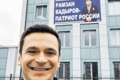 «Доклад затрагивает все стороны кадыровского режима»