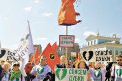 На общегородском митинге против точечной застройки