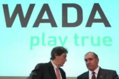 МОК вынесет свой вердикт на требование ВАДА отстранить российских спортсменов только в конце этой недели