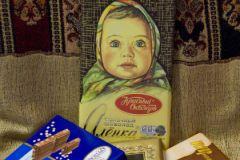 Шоколад «Аленка»