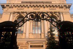 Предыдущее повышение ключевой ставки не остановило стремительное падение рубля