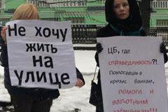 Активными участниками Всероссийского общества валютных заемщиков являются около 5 тысяч человек