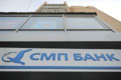 В СМП Банке утверждают, что замороженные на счетах в США средства несущественны и их сумма меньше $65 млн