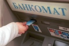 С января 2011 года по январь 2013 года преступники похитили свыше 8 млн рублей