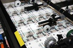 Россияне выбрали 10 городов, которые могут оказаться на банкнотах номиналом 200 и 2000 рублей