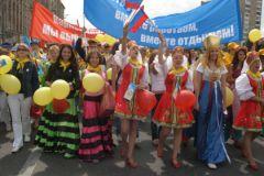 Празднования по случаю 50-летия Фестиваля молодежи – 1957 в Москве, 2007 год
