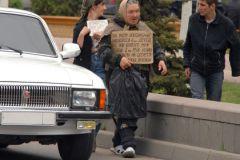 Кризис вызвал стремительный рост уровня бедности в России