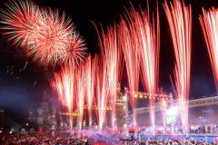 Празднование Дня России в Москве