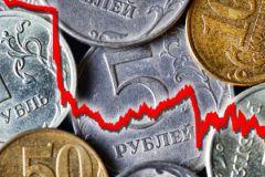 Валютный кризис