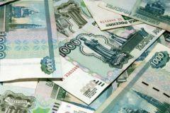 Очень важно выбрать удачное время для обмена валюты