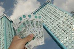 Фискалы приступили к изменению расчета имущественного налога