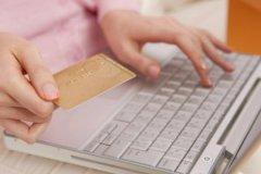 Пользуйтесь в интернете банковскими картами только с двухфакторной идентификацией