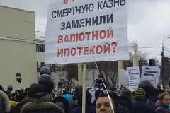 Трагедия российских ипотечников снизила интерес к валютным кредитам до минимума