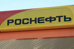 «Роснефть» уже не раз просила поддержки у государства