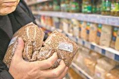 Рост цен на продукты ускорился