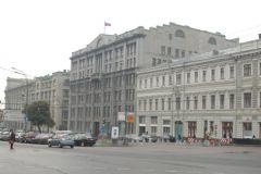 Здание Администрации президента РФ на Старой площади в Москве