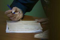 За неучастие в переписи или предоставление неправильных данных заставят платить штрафы