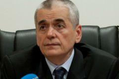 Госдеп помогал ведомству Онищенко побороть СПИД – деньгами