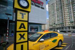 Забастовка таксистов