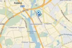 Пожар на территории строительного комплекса на Левобережной улице в САО города Москвы произошел в районе 4 часов утра 19 января