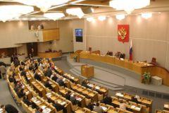 Лишиться привилегий может не только Госдума, но и члены правительства