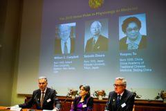 Заседание Нобелевского комитета 5 октября
