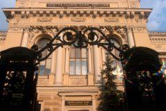 22 декабря ЦБ утвердил план участия Агентства по страхованию вкладов (АСВ) в предупреждении банкротства банка «Траст»