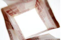План по скорому снижению ставки якобы был разработан ещё в декабре 2014 года