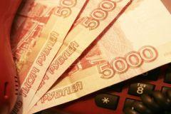 25 марта ЦБ отметил снижение интереса россиян к иностранной валюте
