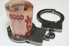Женщина сама передала аферистке 500 тысяч рублей