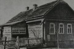 Дом Юрия Гагарина