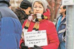 «Камский горизонт» лишился лицензии, а вместе с ней исчез и гендиректор банка Сергей Востриков. А также деньги по меньшей мере 800 вкладчиков