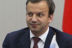 Аркадий Дворкович оправдал спасение россиян от повышения налогов