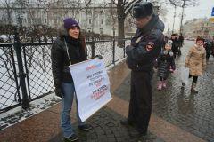 В Москве полиция разогнала митинг ипотечных должников