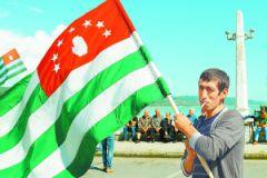 Мужчина с флагом