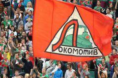 УЕФА рассмотрит поведение болельщиков московского «Локомотива»