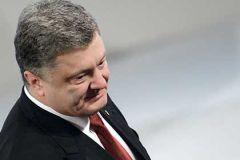 Россию Петр Порошенко назвал «страной-агрессором»