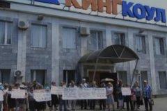 Пикет шахтеров в Гуково в июне, предшествовавший объявлению голодовки
