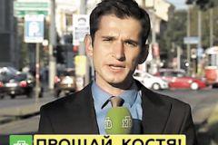 Бывшие коллеги Гольденцвайга смонтировали видео, в котором репортер нахваливает Путина