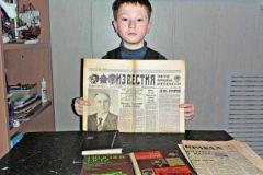 Илья Шарикадзе
