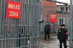 Правозащитник: Администрация ЛИУ № 3 нарушила законодательство и должна понести ответственность