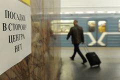 Поезда в метро не ходят по «зеленой» ветке 13 января