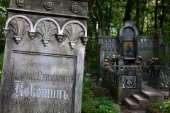 РПЦ будет добиваться перезахоронения останков в заброшенных общих могилах