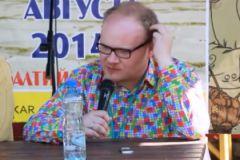 Олега Кашина избили в 2010 году в Москве