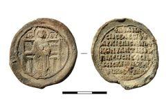Печать патриарха Афанасия I