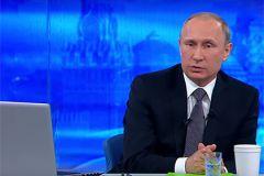 На «Прямой линии» с Владимиром Путиным, которая пройдет 14 апреля, будут нововведения
