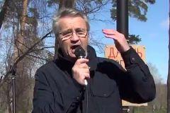 Депутат Госдумы Владимир Родин