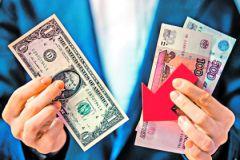 Fitch снизил кредитный рейтинг РФ до «мусорного» уровня