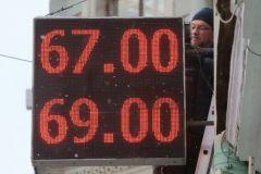 21 января глава Центрального банка России Эльвира Набиуллина назвала условия, при которых ЦБ может снизить ключевую ставку